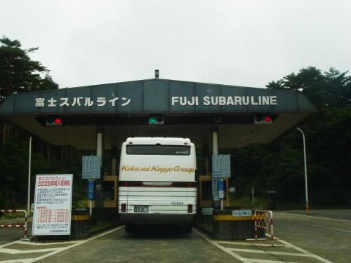 Fu8_2
