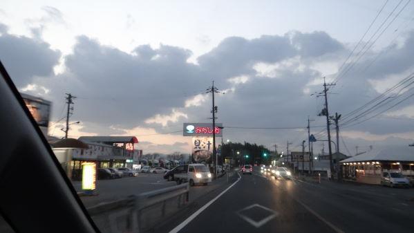 Michisiho